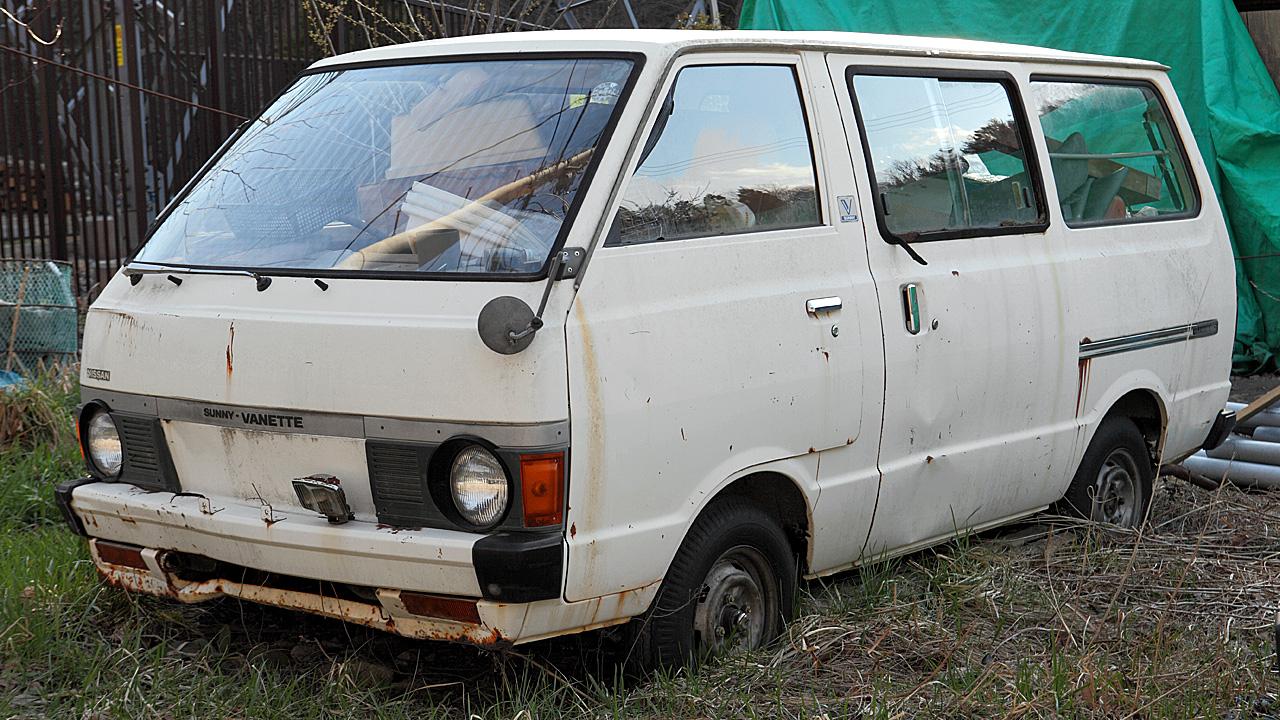 Ikman Lk Van Vehicle In Sri Lanka Search By