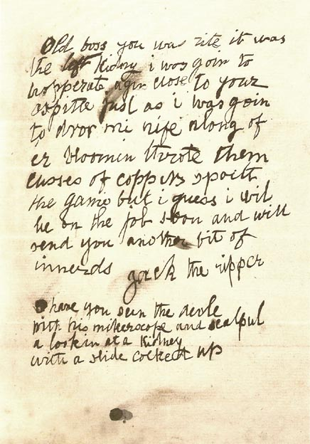 Jack the Ripper Openshaw_letter