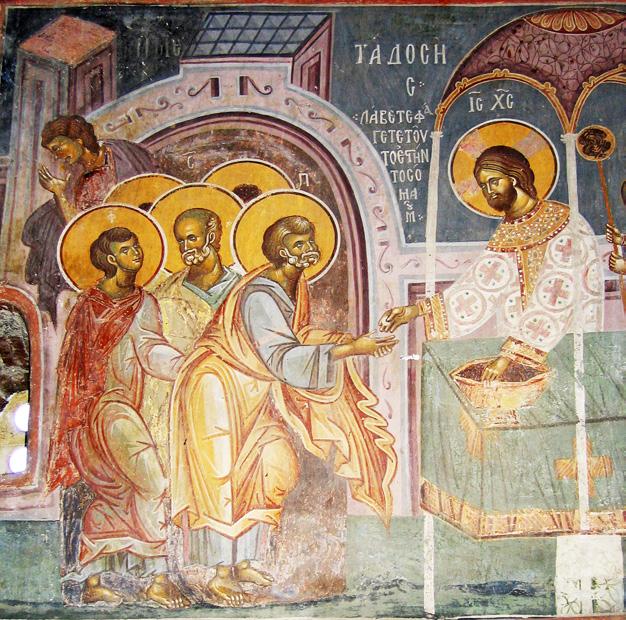 Pološko Monastery of Saint George Communion of the Apostles with bread Fresco.jpg