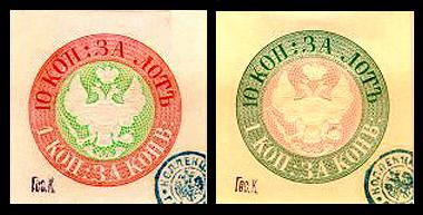 Nationalism 19th century europe essay