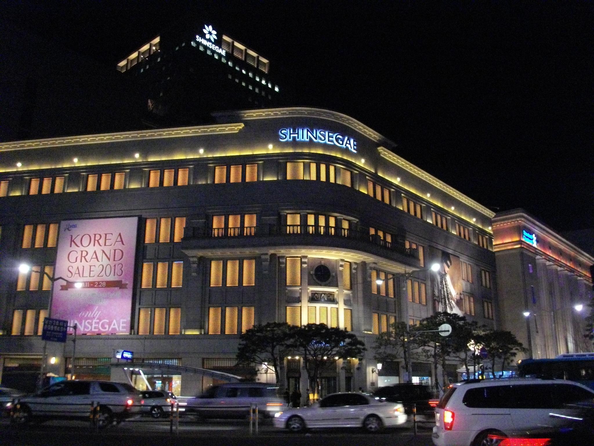 Description shinsegae department store main store at night 01 jpg