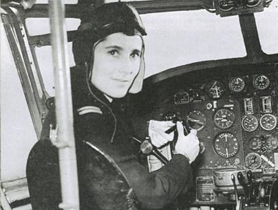 Diana Barnato Walker