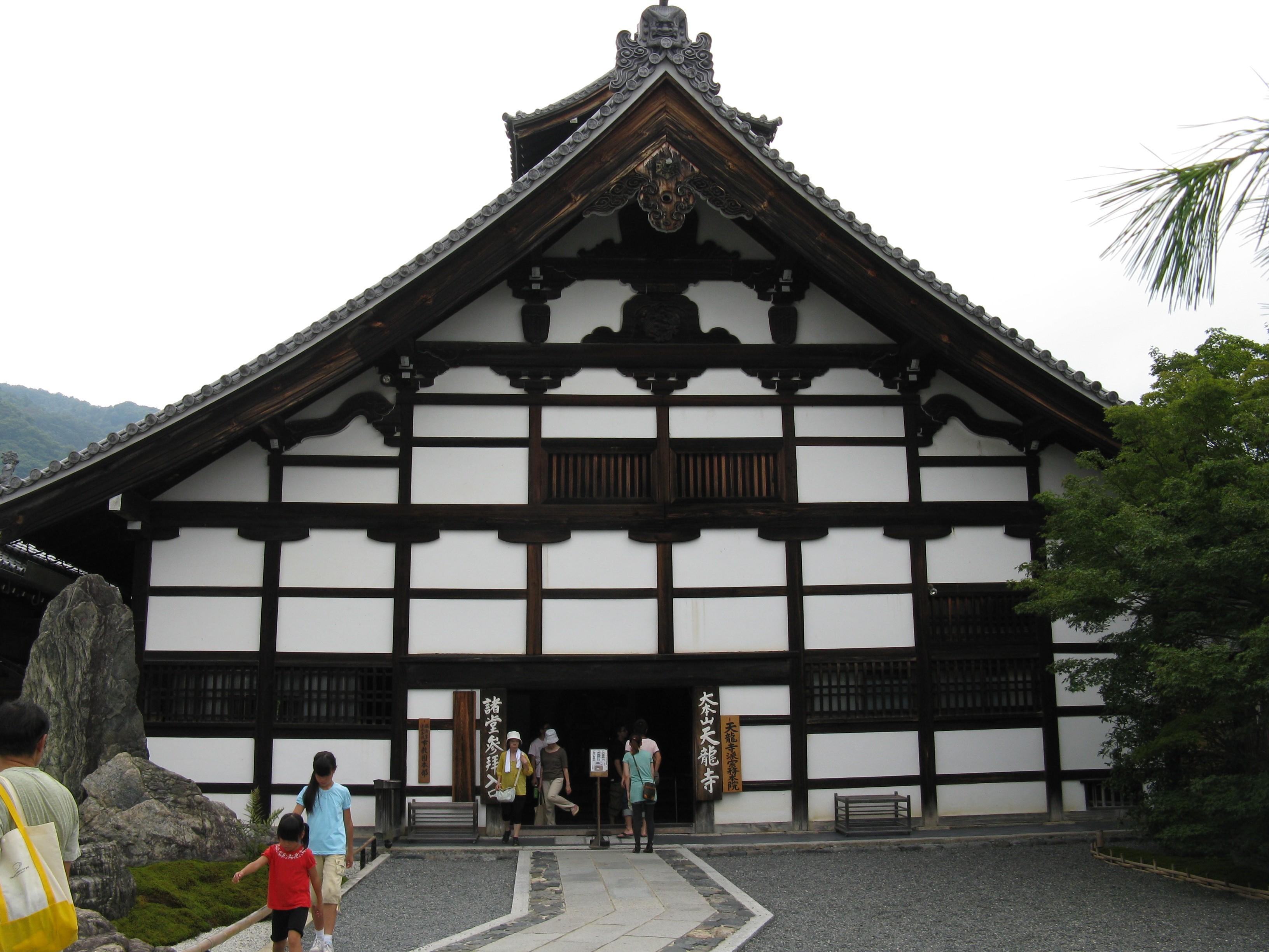 Tenryuji Zen Temple