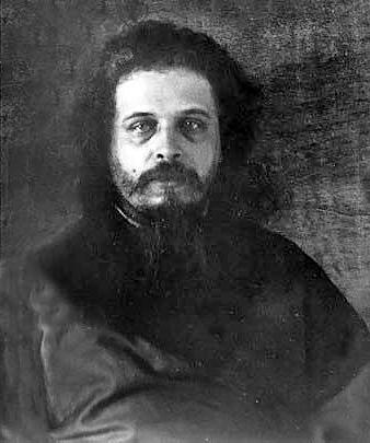 Епископ Евгений