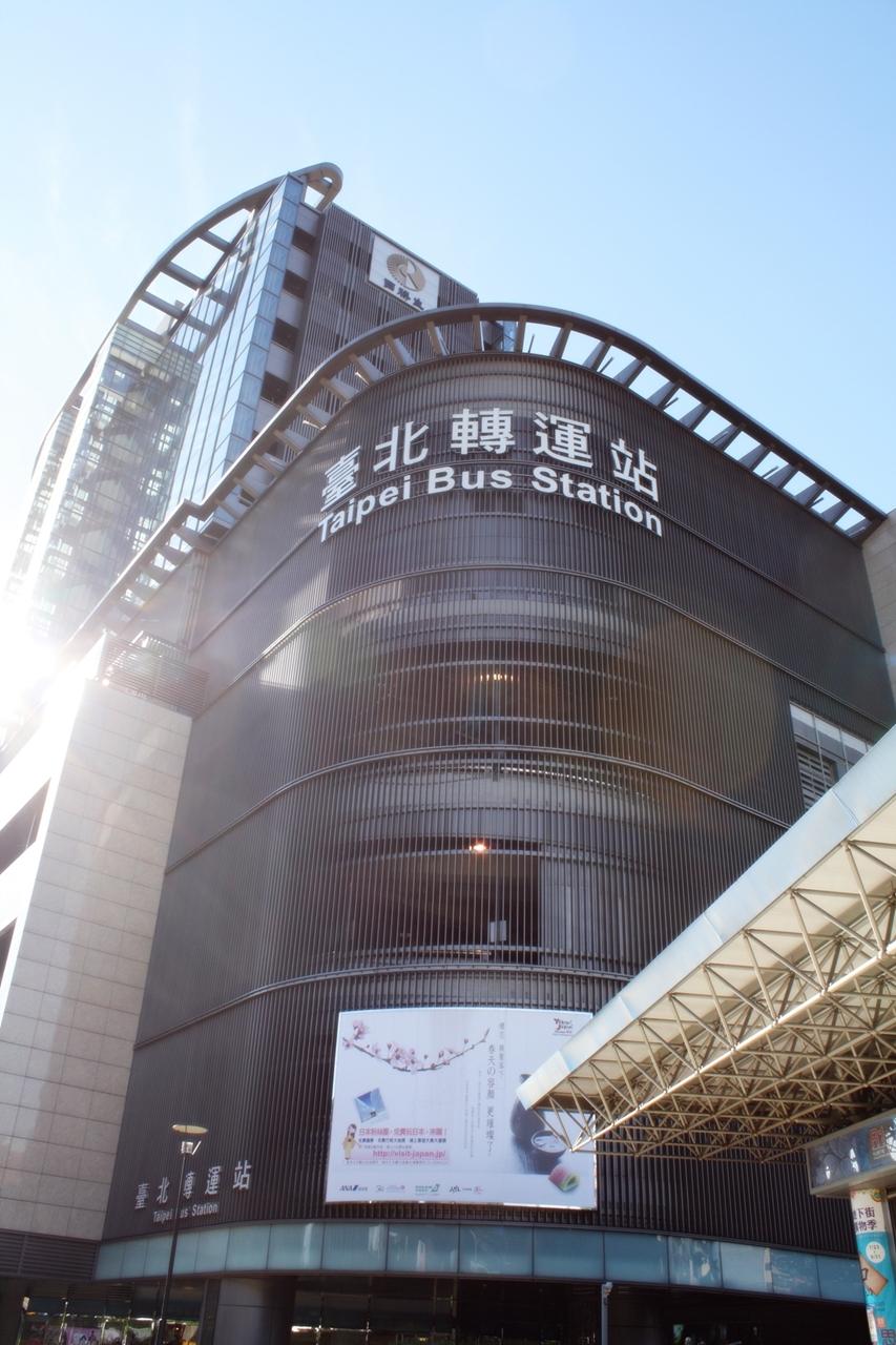 「台北轉運站」的圖片搜尋結果