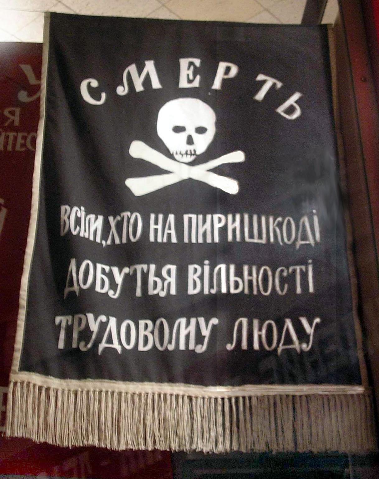 anarchy flag in hulyaipole museum.jpg