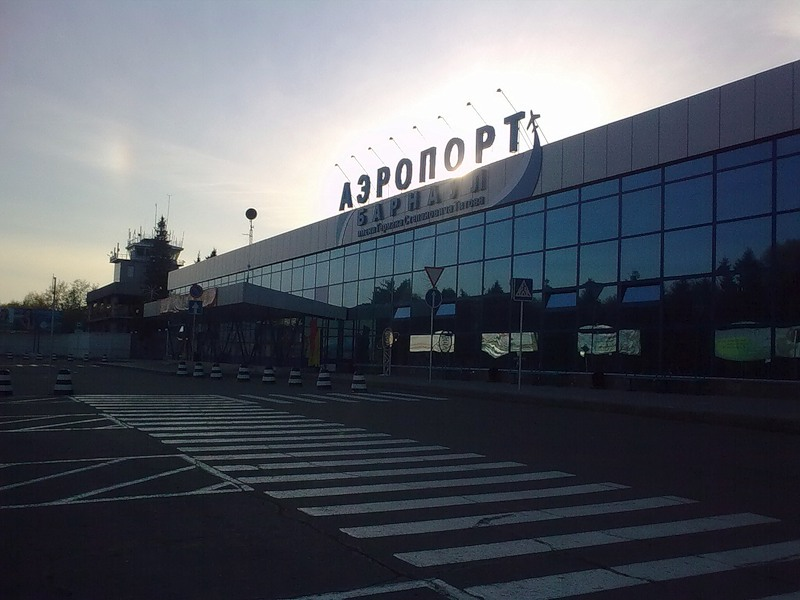 Аэропорт барнаул имени г с титова