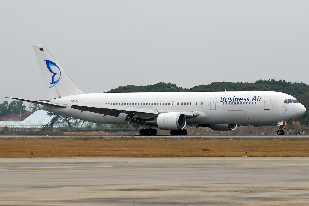 Airline Business Air (Business Air). Sayt.2 officiel