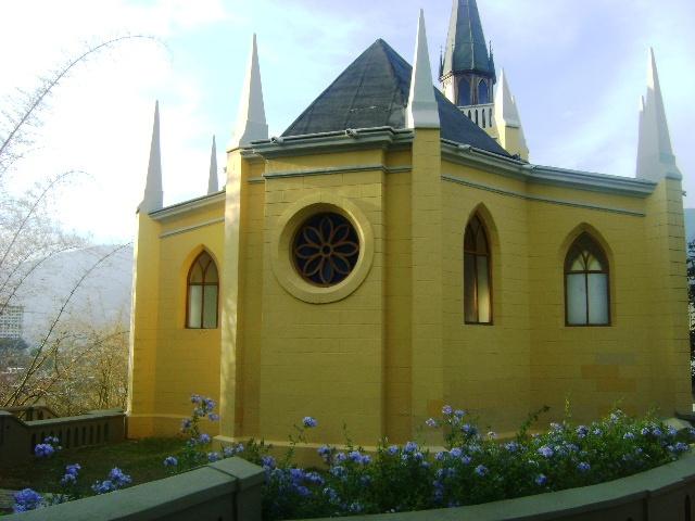 File Capilla Nuestra Señora De Lourdes Vista Lateral Jpg Wikimedia Commons