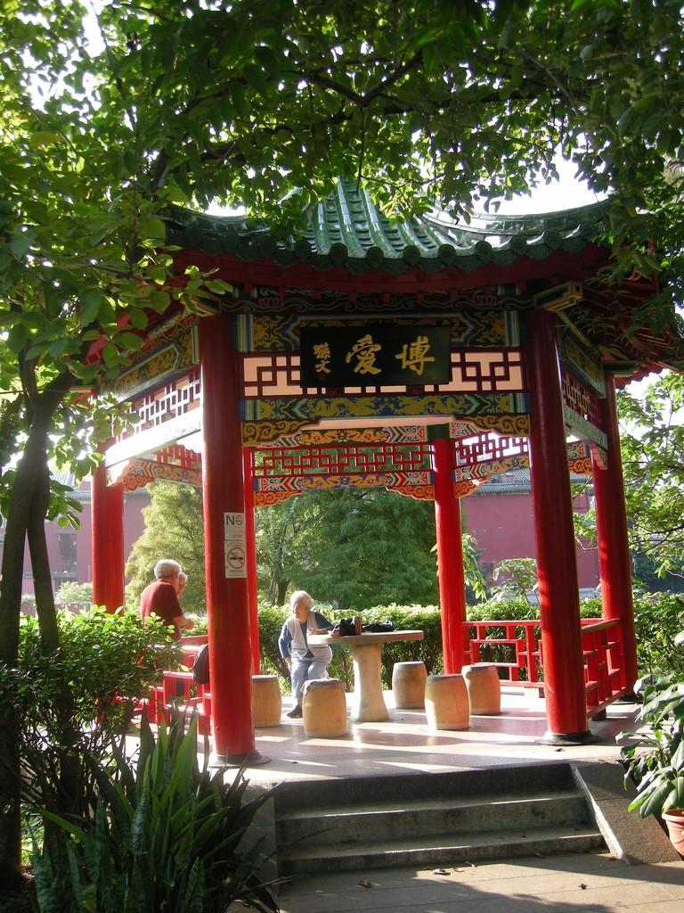 Golden Lake Chinese Restaurant Boksburg Menu