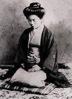 Chizuko Mifune