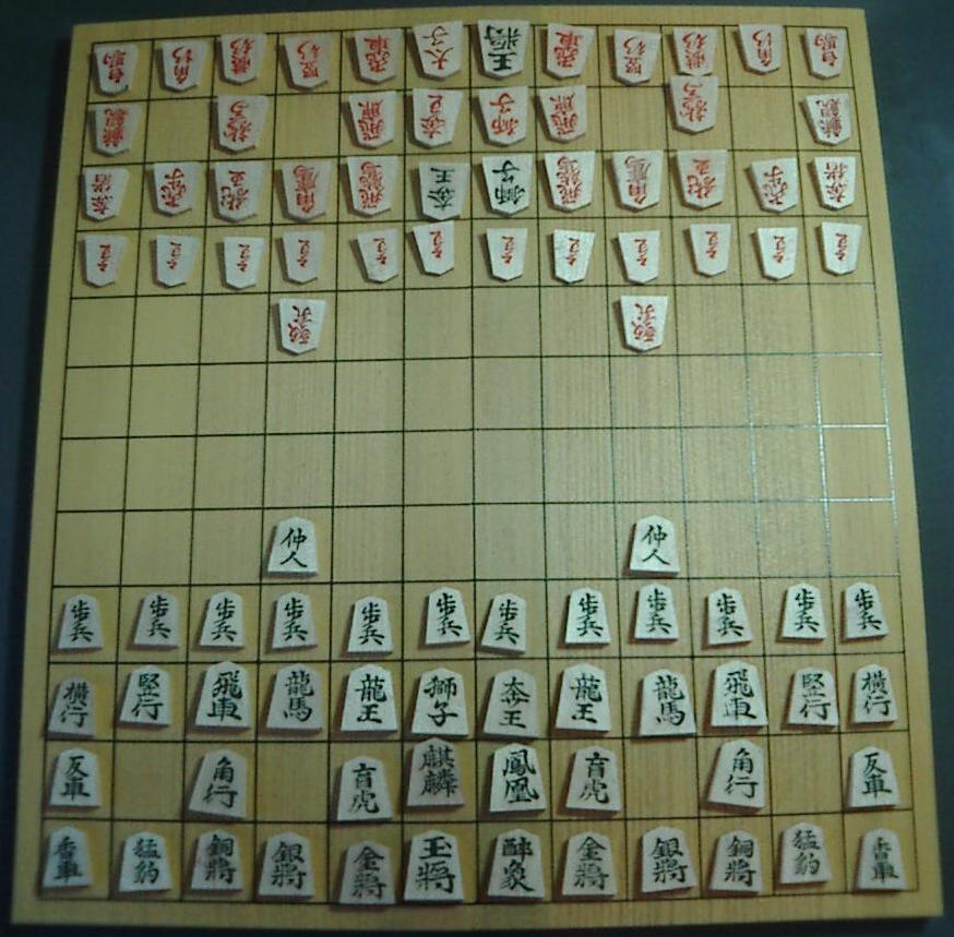shogi variants