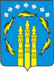 Файл:Coat of Arms of Neryungri (Yakutia).png