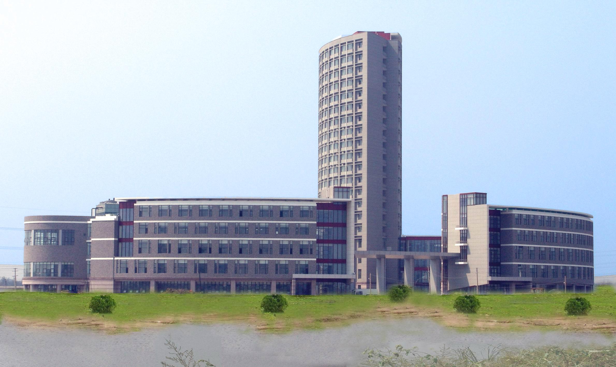 Florida International University Wikiwand
