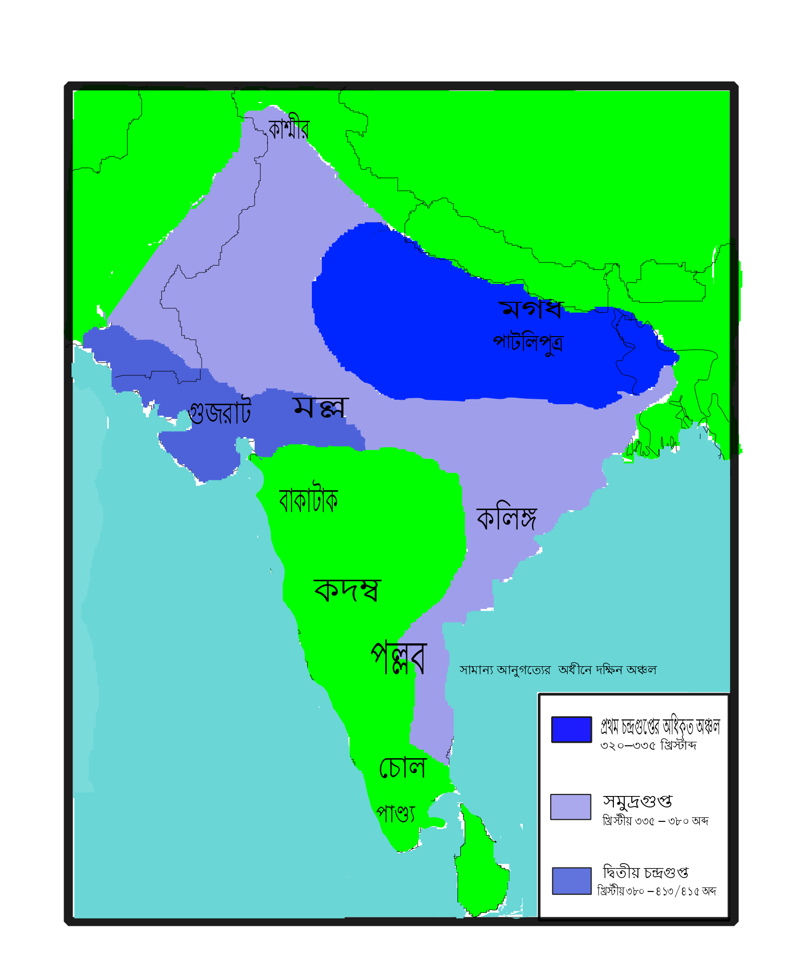 Filegupta empire bengali mapg wikimedia commons filegupta empire bengali mapg gumiabroncs Gallery