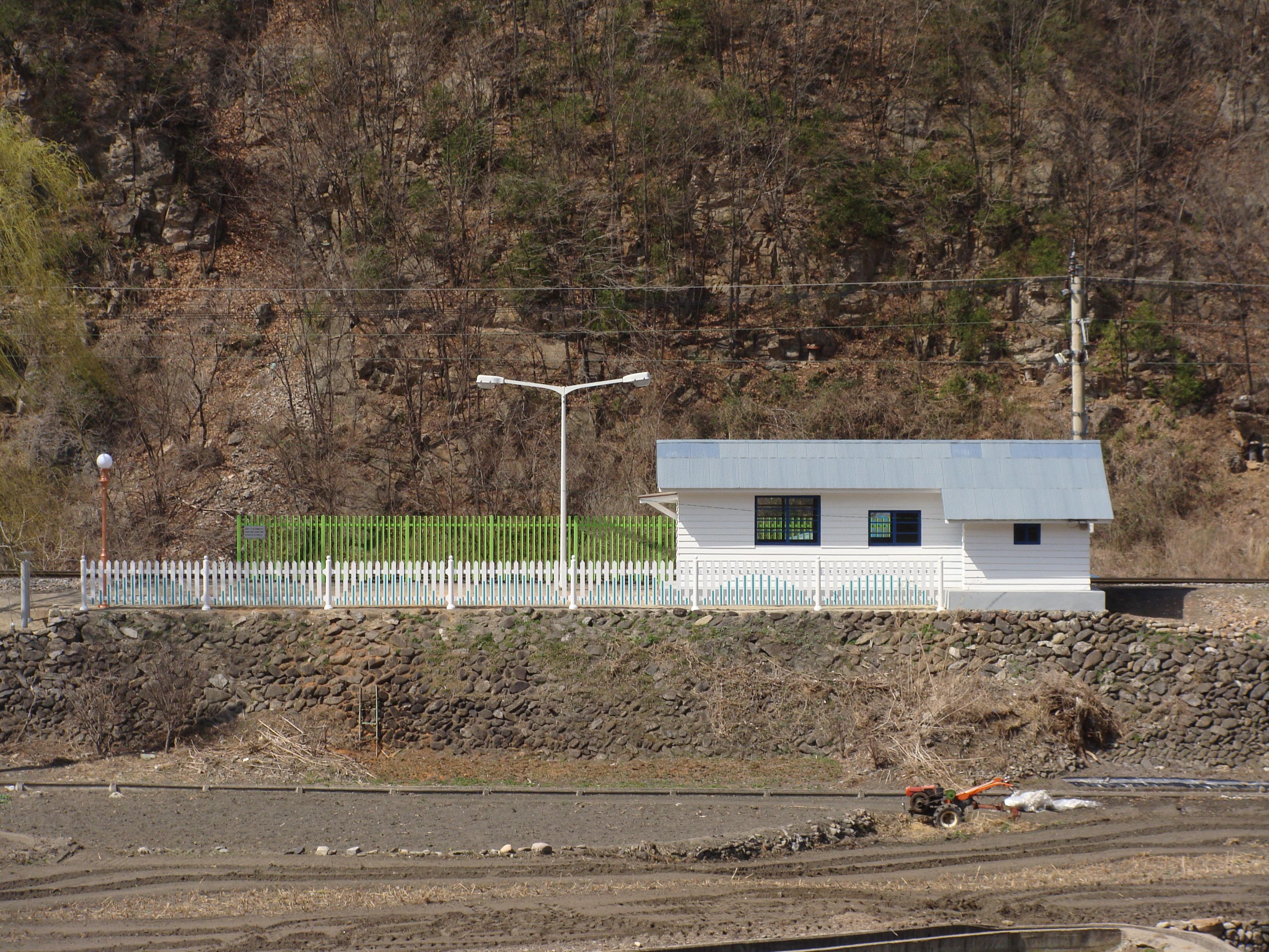 Hagosari Station.JPG