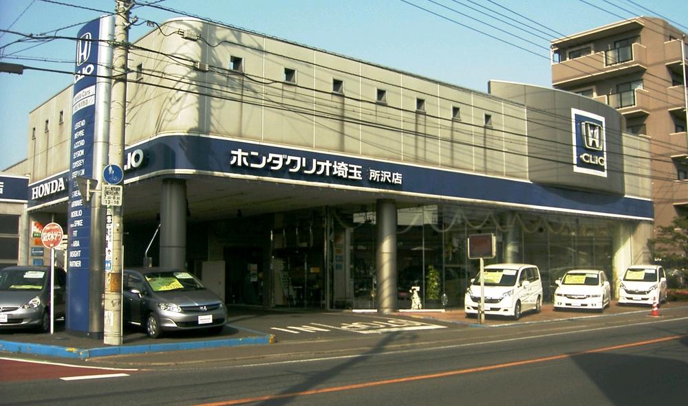 Japan Car Dealerships 105
