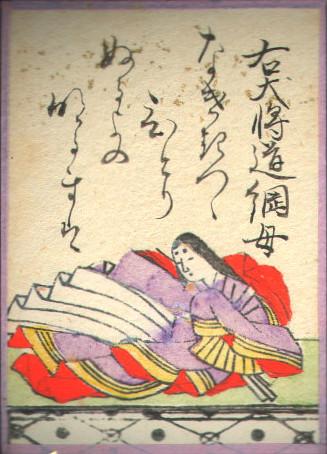 Fujiwara no Michitsuna no Haha