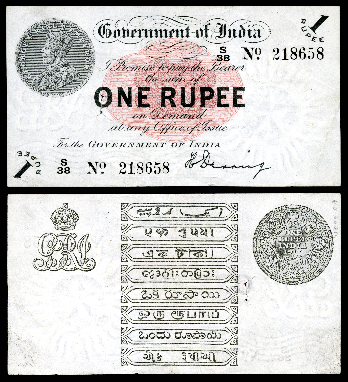 Rupee symbol word images symbol and sign ideas government of india symbol images government of india symbol government of india 1 rupee government of buycottarizona