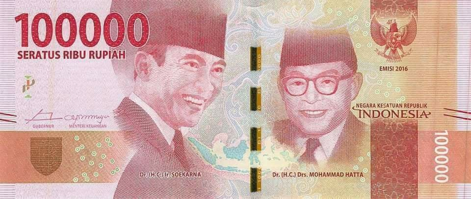 100000インドネシア ルピア紙幣