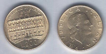 File:Italia 200 lire Consiglio di Stato.JPG