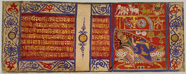 Kalpa Sutra Manuscript-Auspicious Dreams of Jina's Mother (wikipedia)