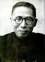 Kim Gu.jpg