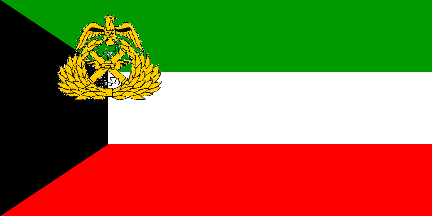 File Kuwait Army Flag 1978 Png Wikimedia Commons
