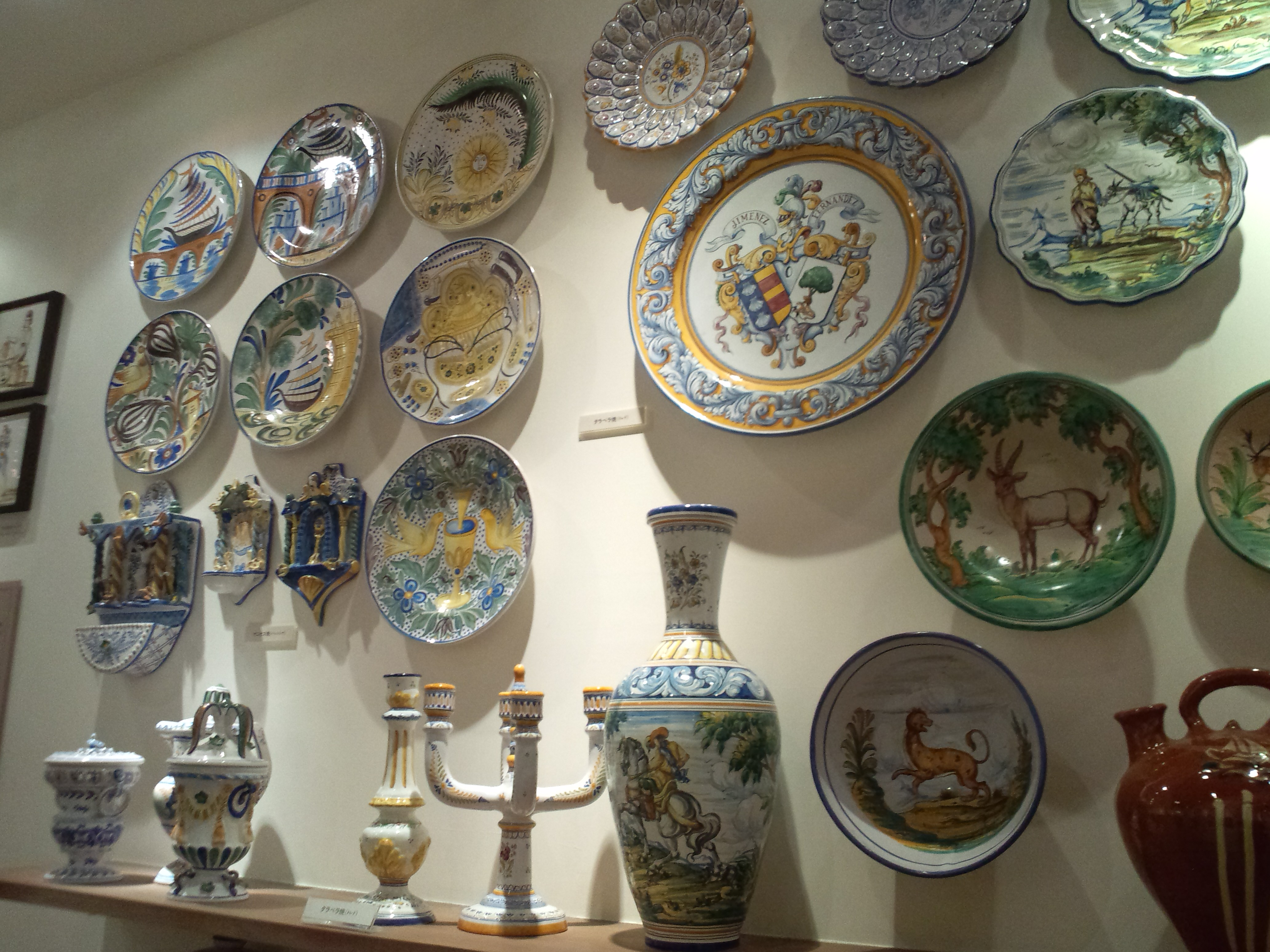 La villa espa ola de shima parque espa a museo for Ceramica talavera madrid