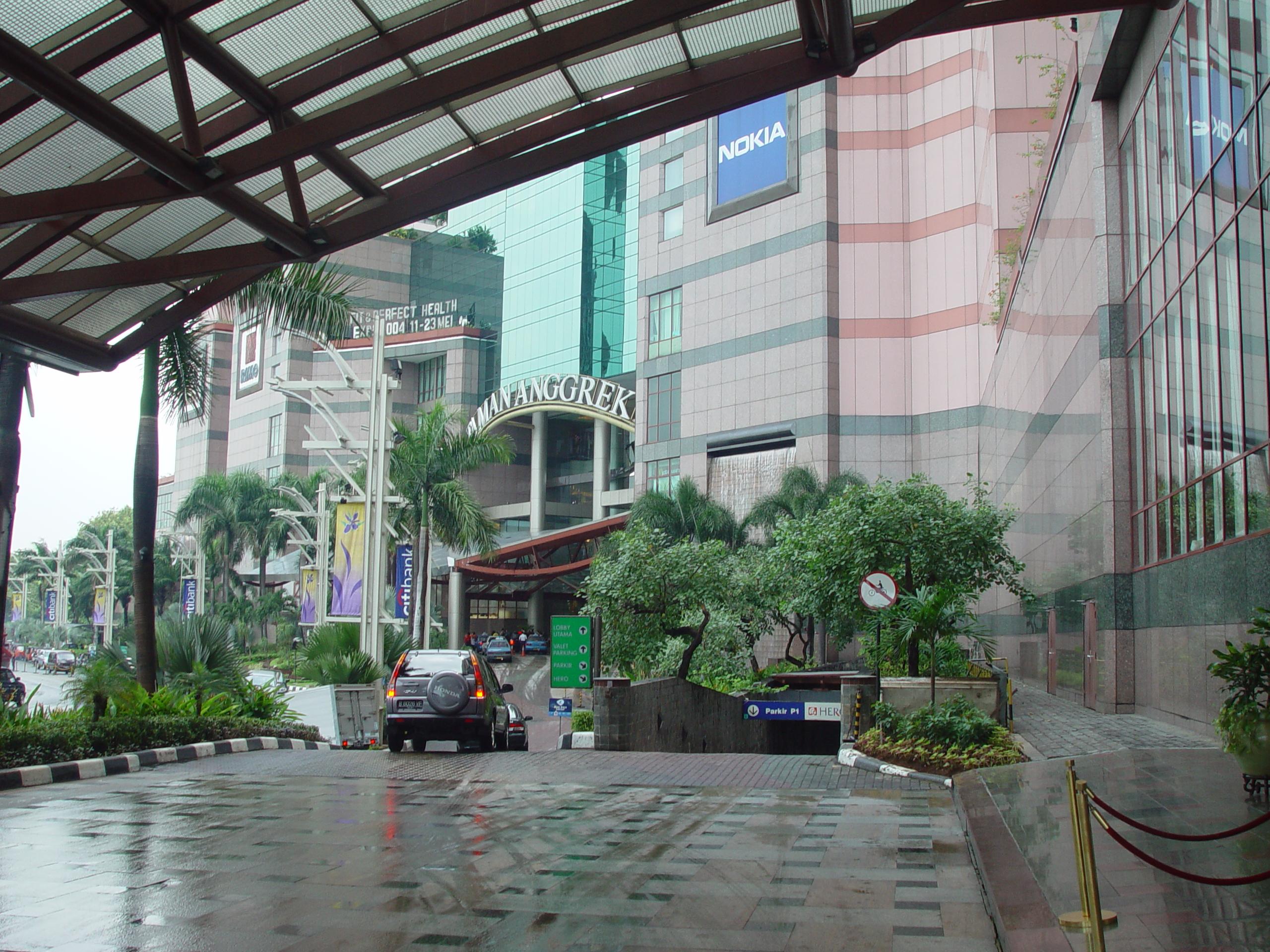 Mall Taman Anggrek Wikipedia