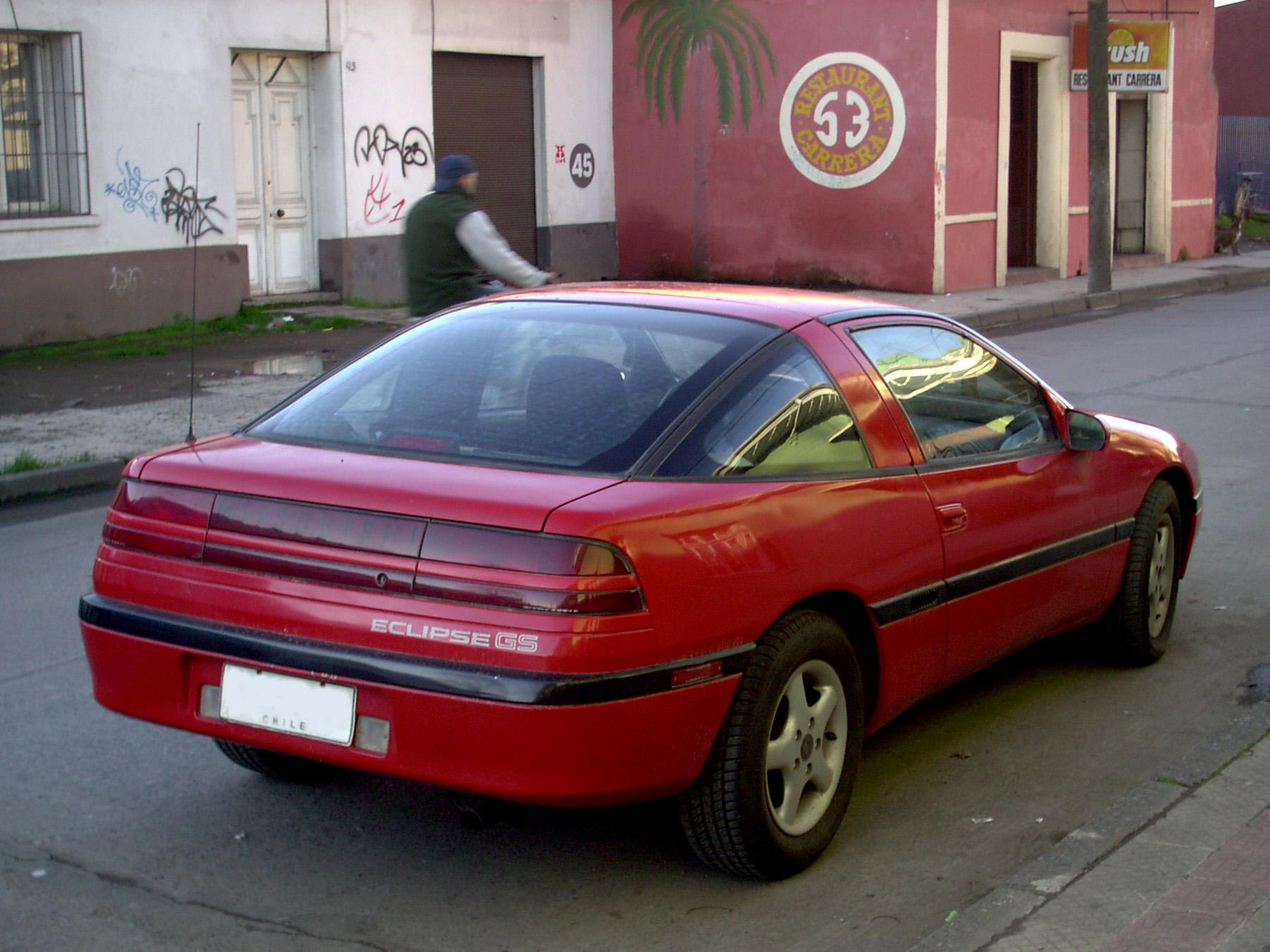 FileMitsubishi Eclipse 20 GS 1992 15260016036