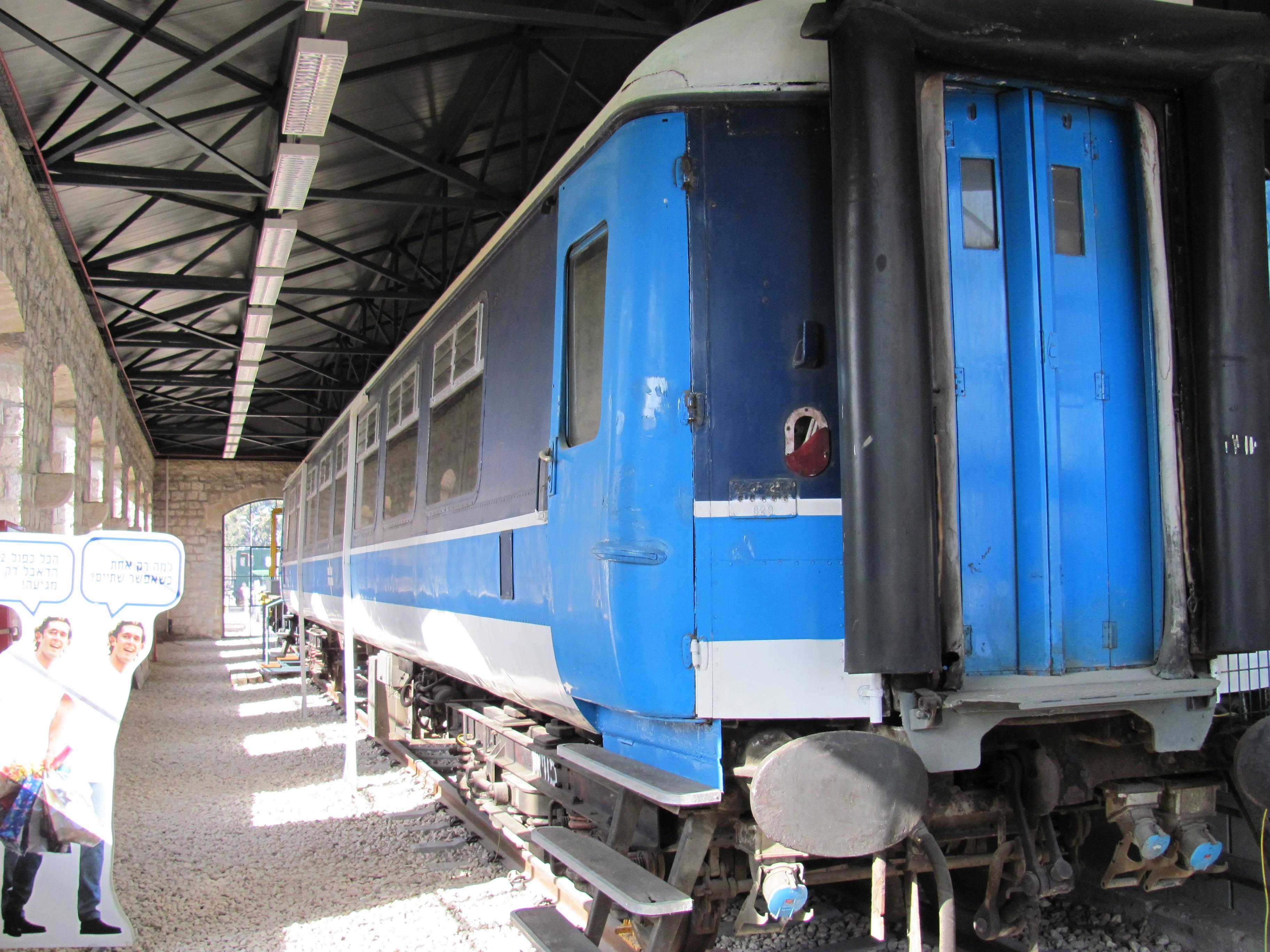 e336407ebf File Mk. 2C coach No. 688 Israel Railways Museum.jpg - Wikimedia Commons