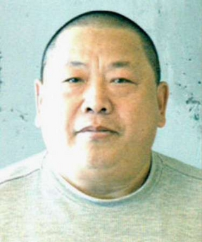 Xue family murder and abandonment - Wikipedia