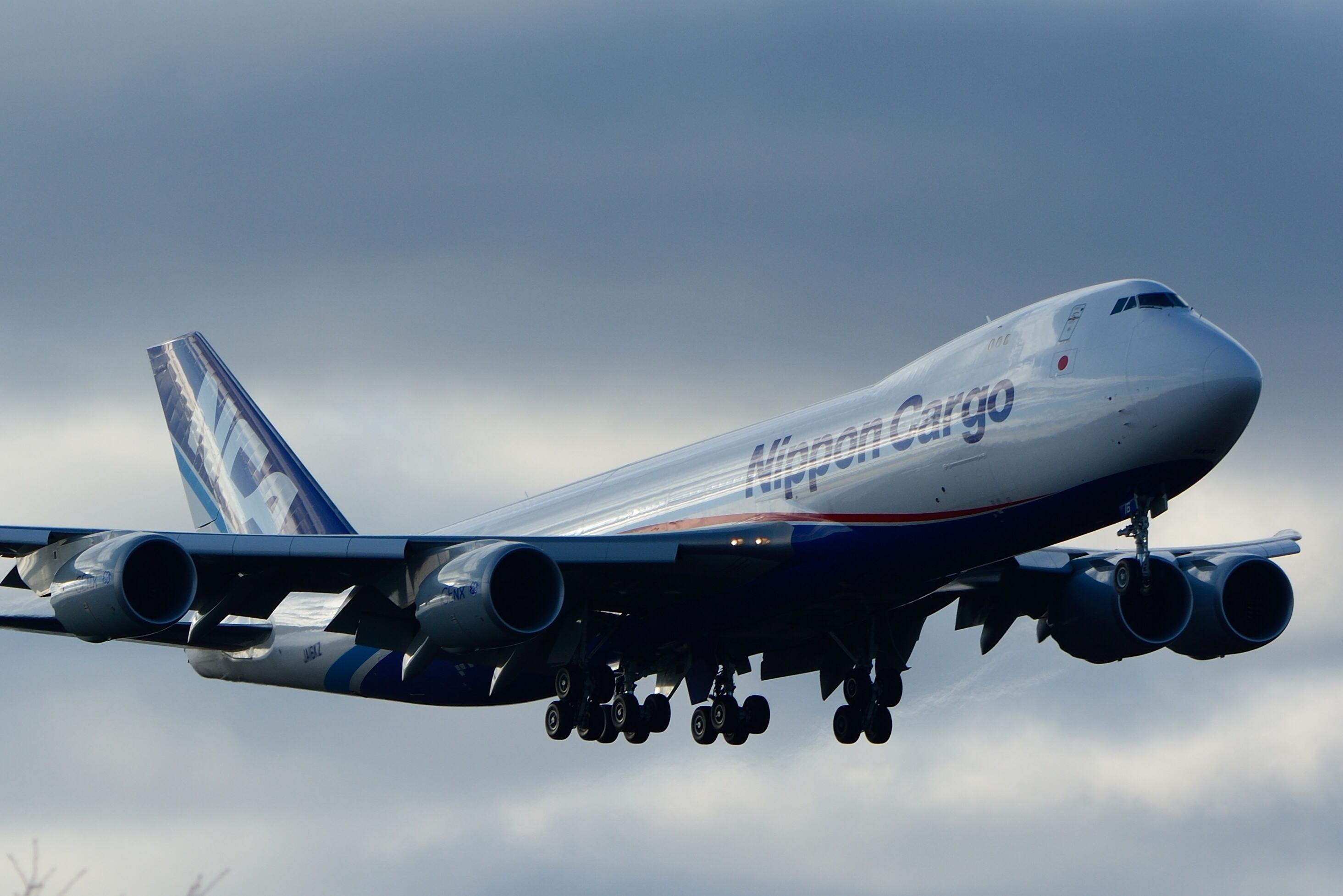 File:Nippon Cargo Airlines, Boeing 747-8F, JA16KZ - NRT.jpg