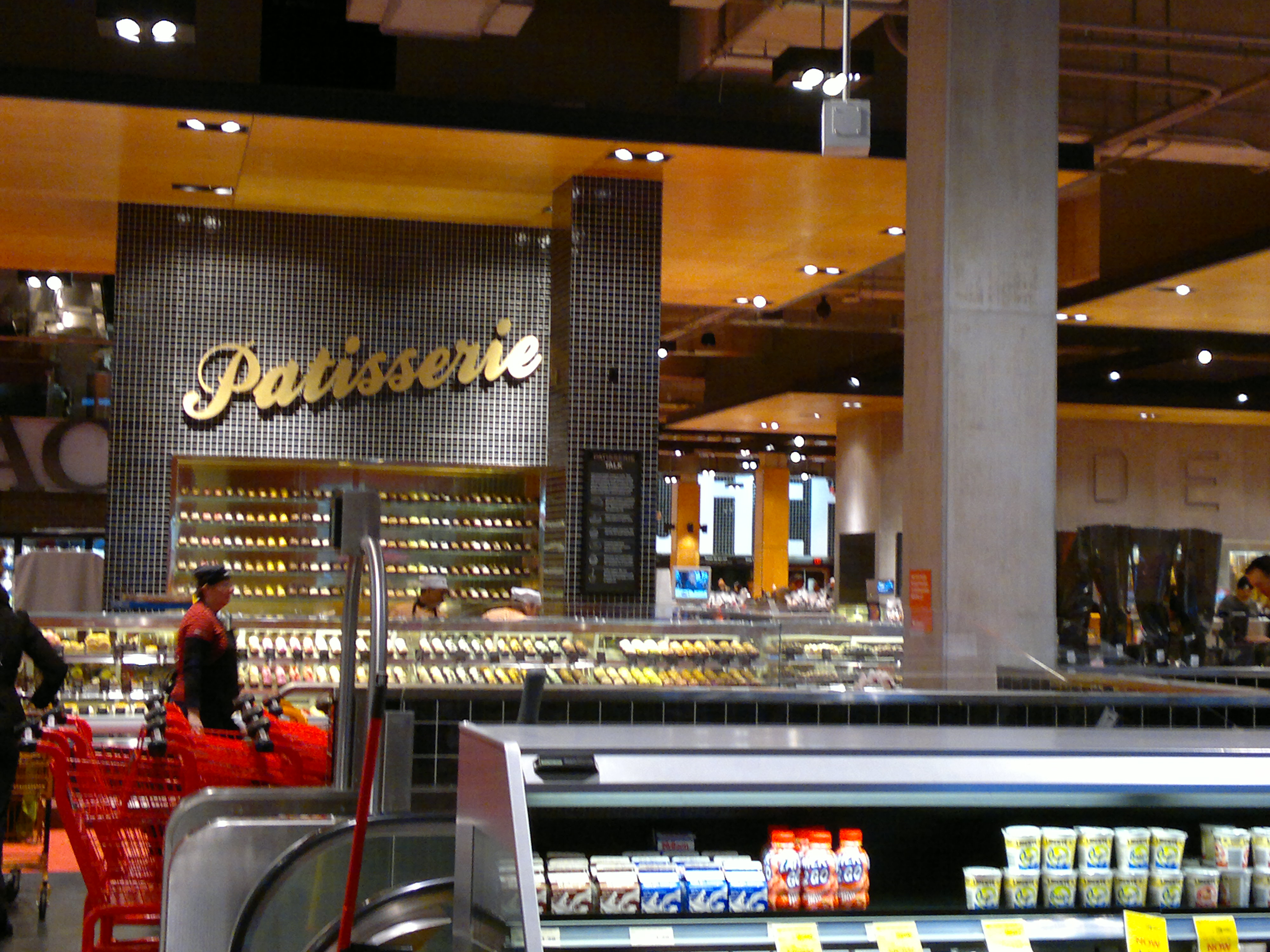 File:Patisserie at Maple Leaf Gardens.jpg - Wikimedia Commons