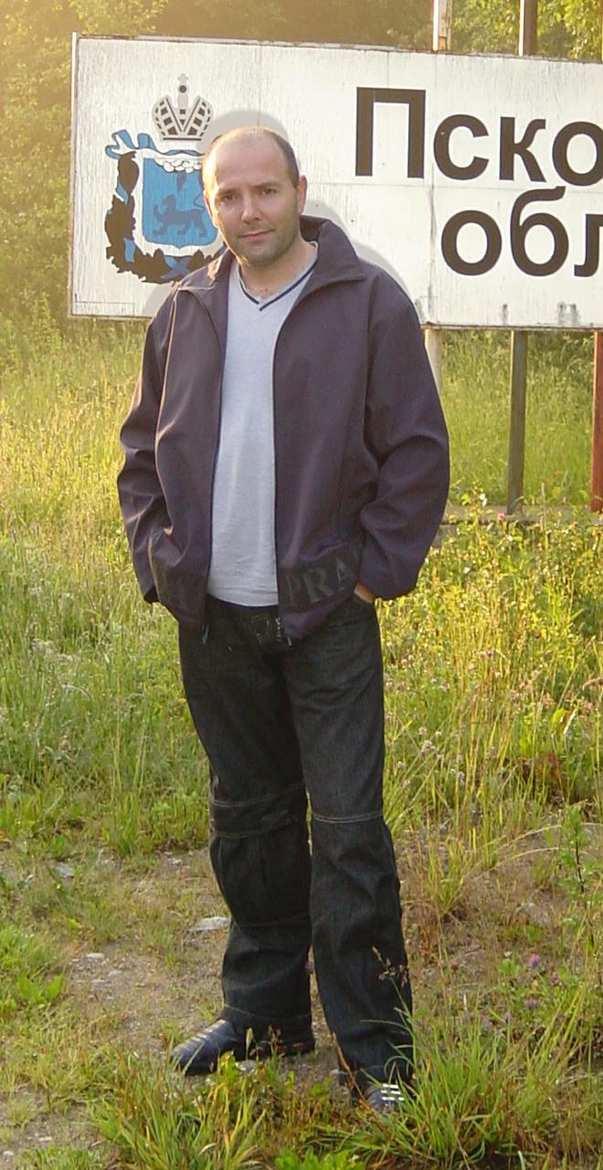 Piere woodmann