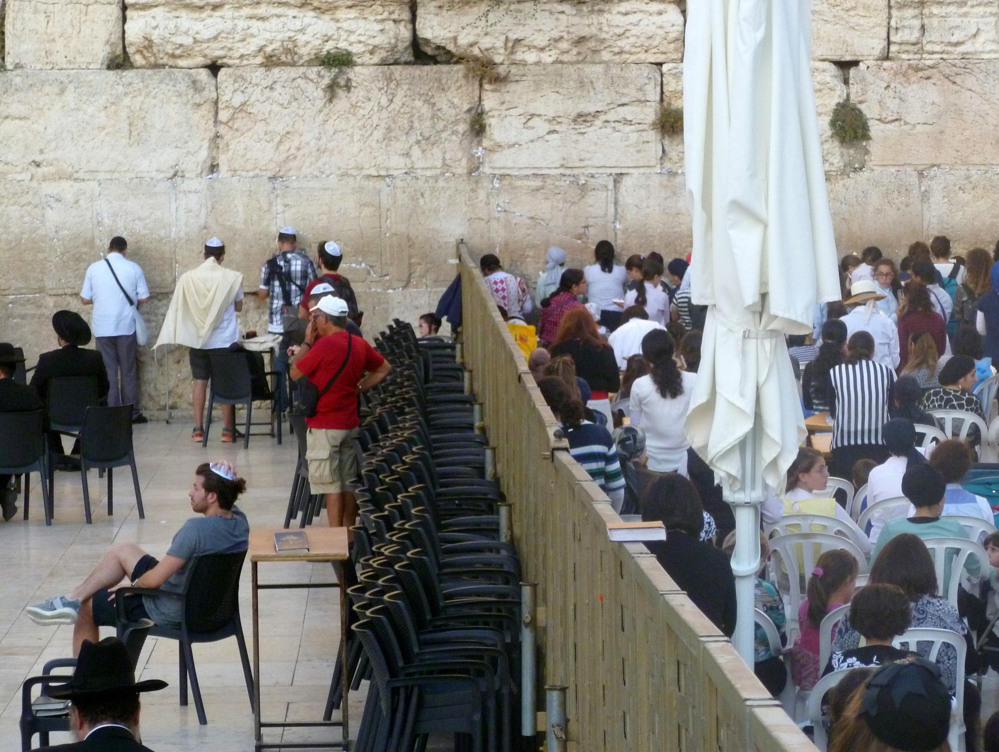 ביקור בכותל המערבי, ירושלים