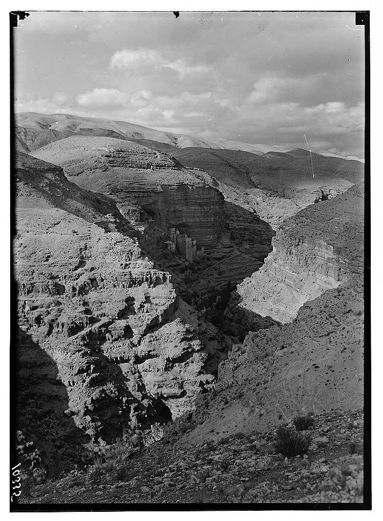 מנזר ג'ורג' הקדוש בנחל פרת
