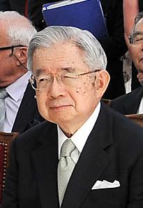 Masahito, Prince Hitachi Japanese prince