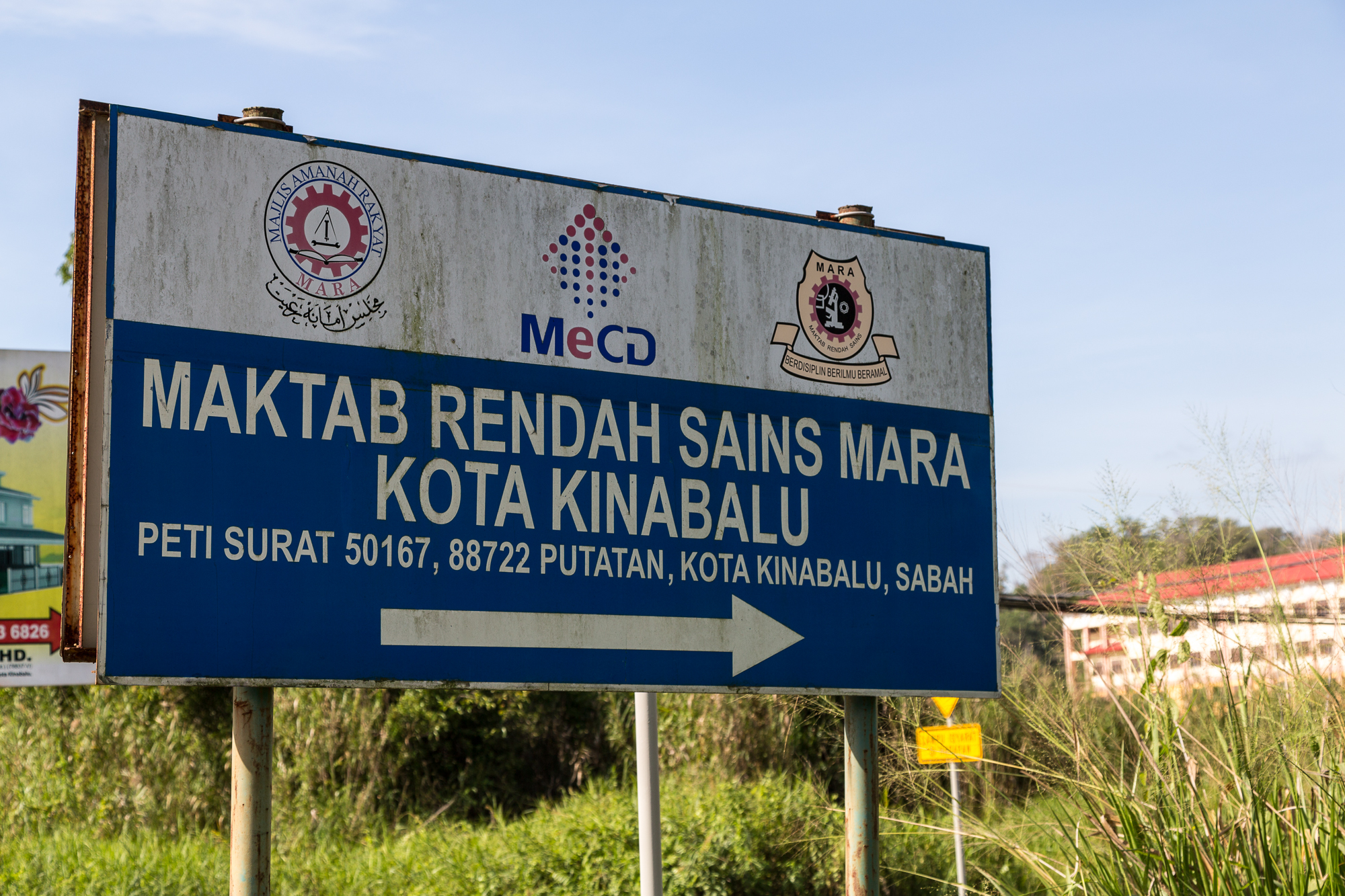 File Putatan Sabah Maktabrendahsainsmara 02 Jpg Wikimedia Commons
