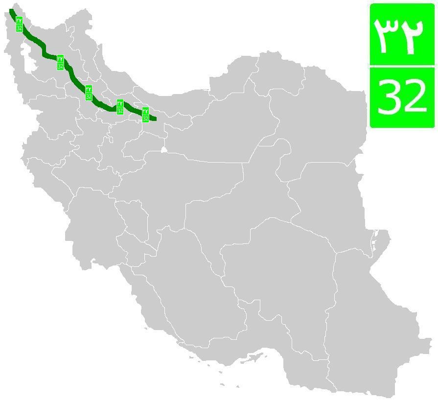 جاده ۳۲ (ایران)