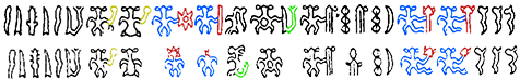 parallel texts in P, with adjoined glyphs, and H, with fused ligatures
