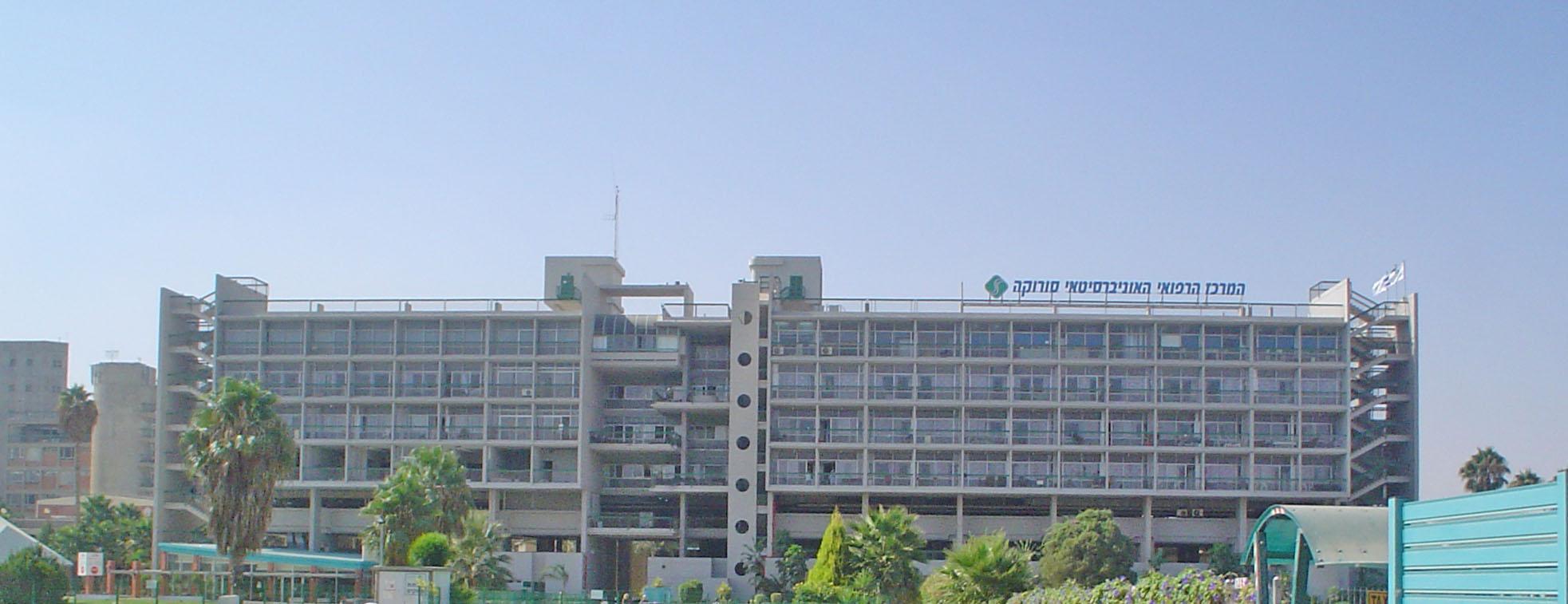 Újabb súlyos betegség terjed Dél-Izraelben