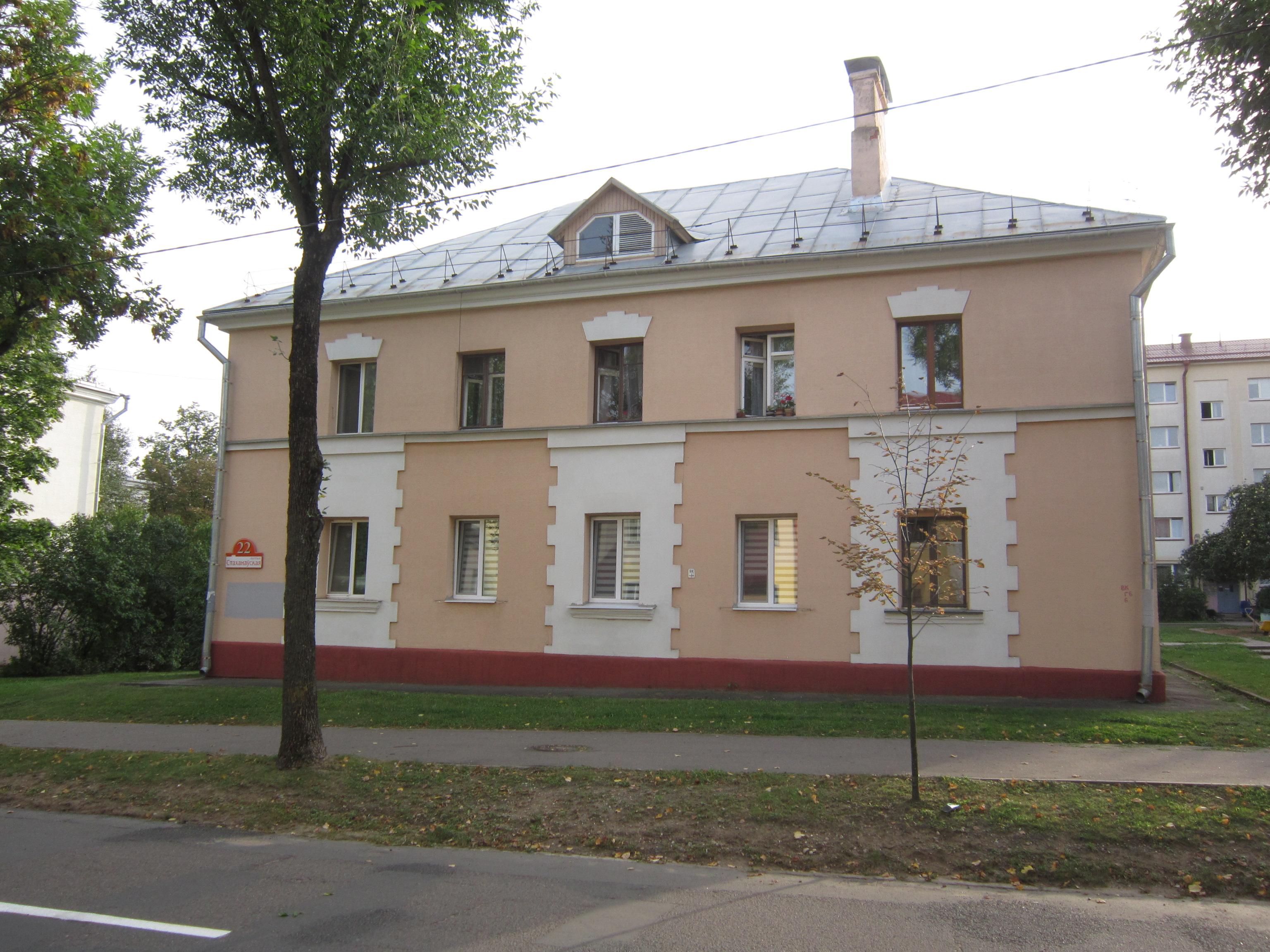 Minsk, Weißrussland. 08 Sep, 2018. MINSK, Weißrussland