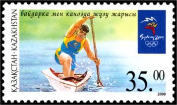 Stamp of Kazakhstan 293.jpg