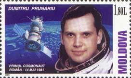 Прунариу космонавт википедия один рубль бумажный