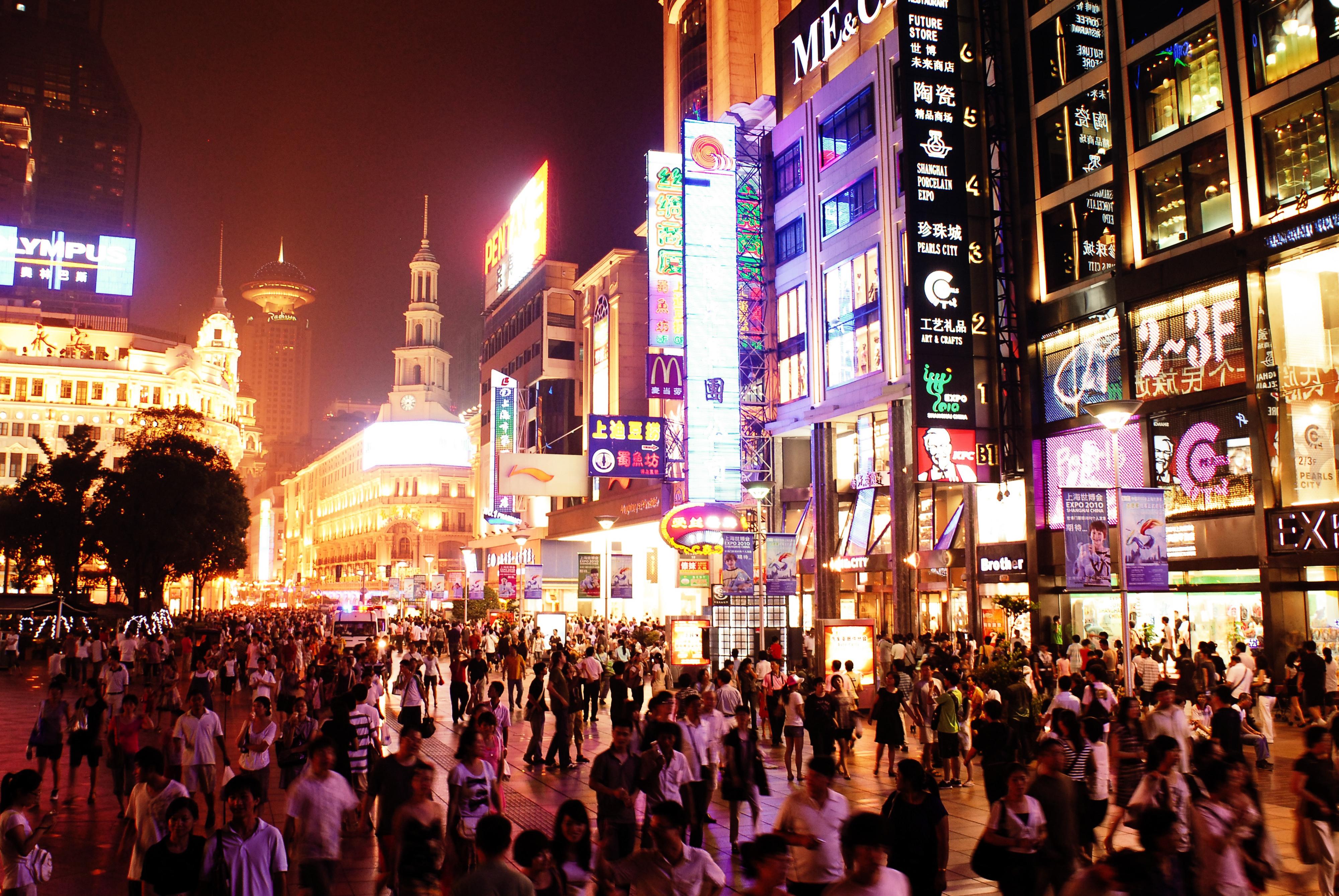 Shanghai politica figlio unico cina