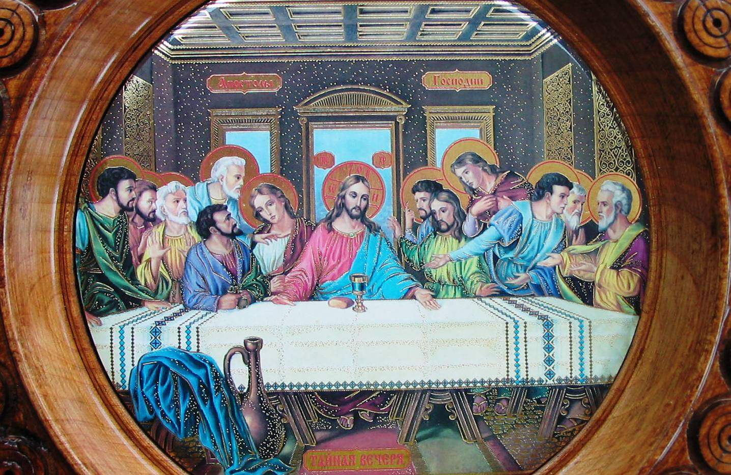 file the last supper jpg wikimedia commons