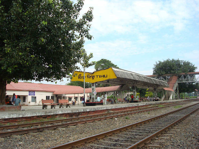 File:Tihu railway station plateform.jpg - Wikimedia Commons