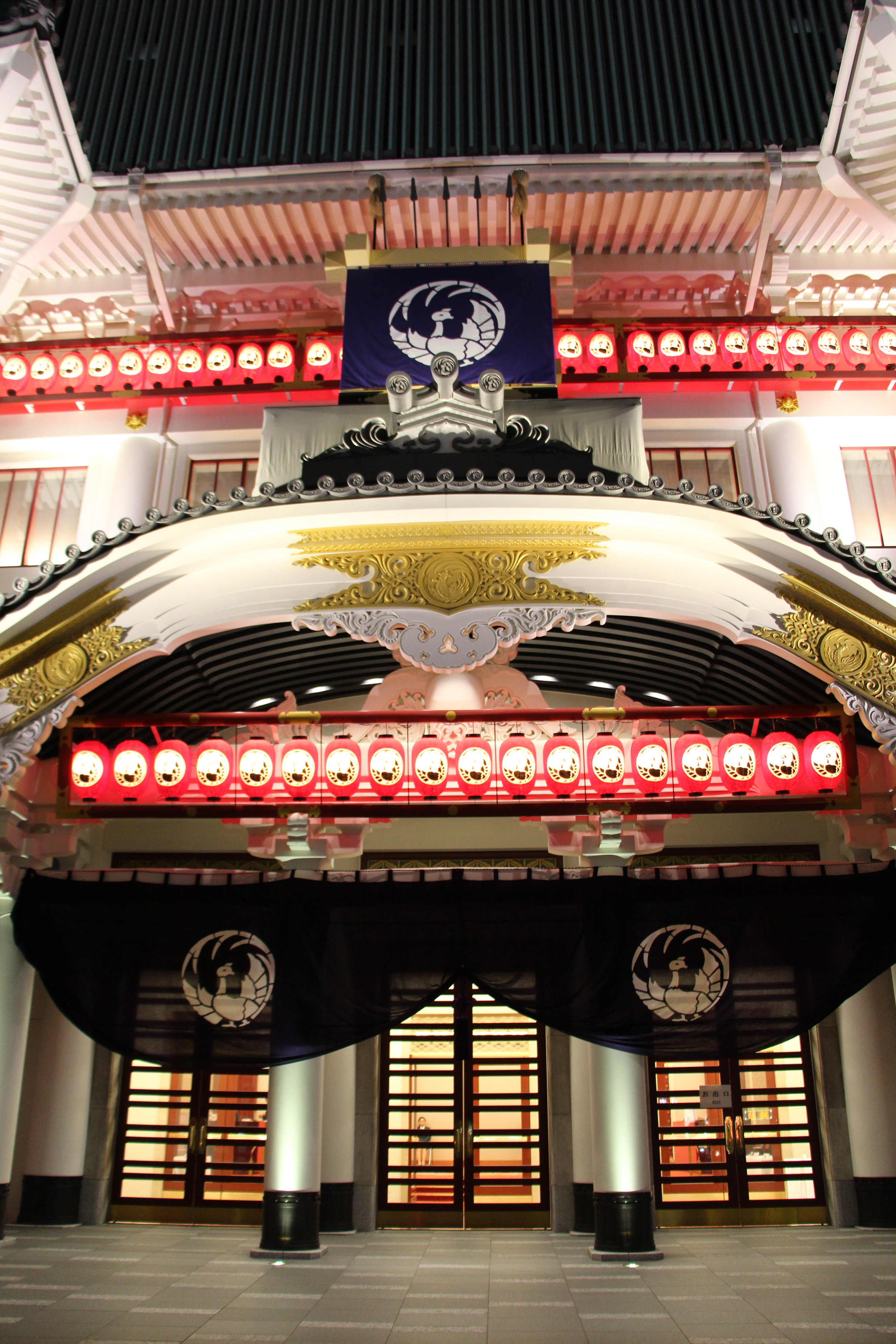 Tokyo kabukiza %288702038002%29